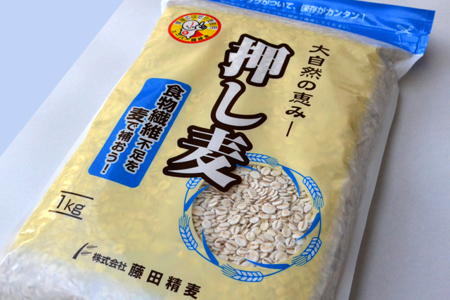 押し麦 -大自然の恵み- 愛媛のはだか麦