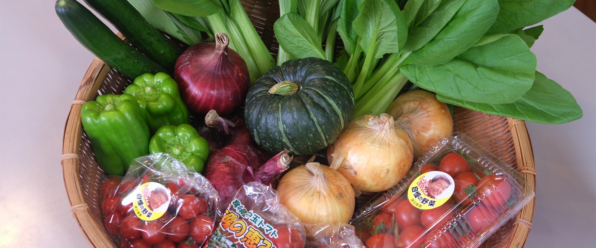 野菜・果物へのリンク